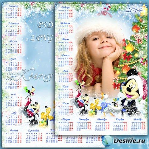 Детский календарь с рамкой для фото с героями мультфильмов Диснея - Новогод ...