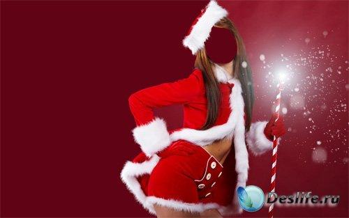 PSD костюм - Девушка в новогоднем костюме с волшебным посохом