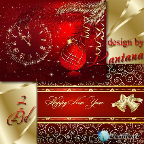 PSD исходники - Добрый праздник Новый год 16