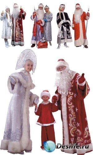Дед Мороз и Снегурочка - новогодний клипарт