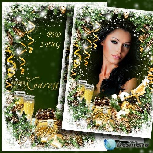 Новогодняя поздравительная рамка для фото - Брызги шампанского