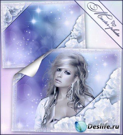 Романтическая рамка для photoshop - Снежные гвоздики