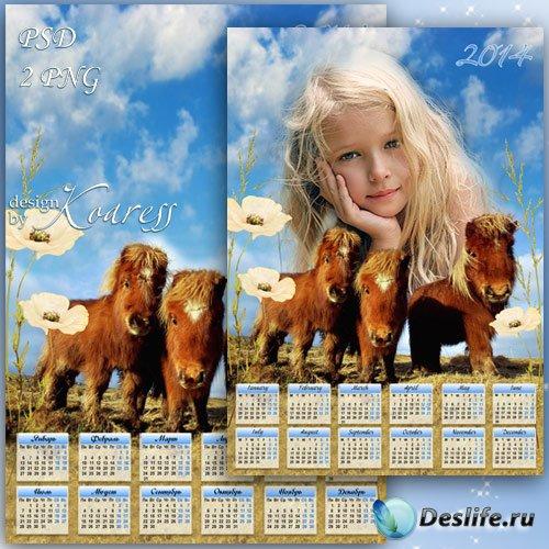Детский календарь с вырезом для фотошопа - Пони - маленькие кони