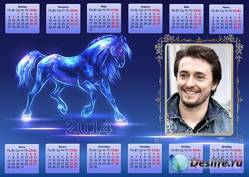 Фото-рамка календарь на фоне картины искристой лошади на 2014 год
