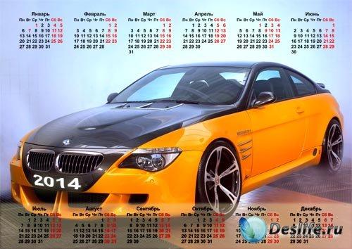 Красивый календарь - Мощное BMW