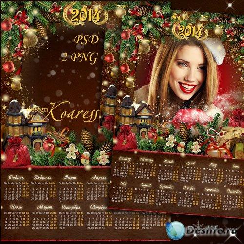 Праздничный календарь-рамка для фото - Всех под елкой ждут подарки