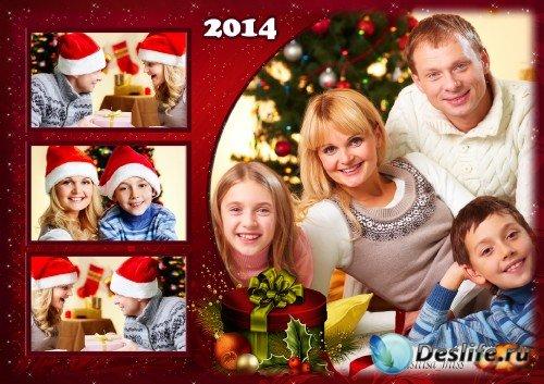 Новогодний коллаж - рамка - Встретим праздник всей семьёй