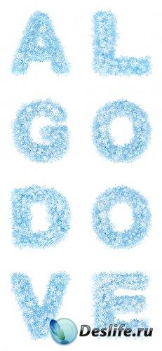 Растровый клипарт - Снежные буквы и числа