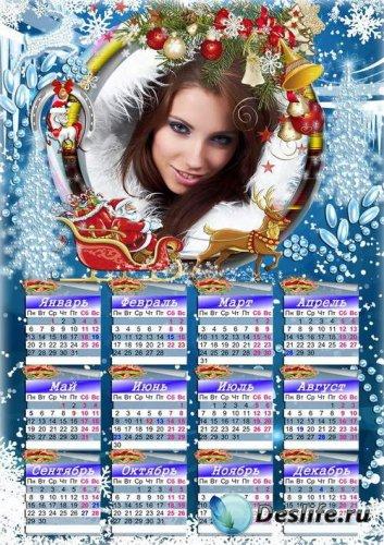 Календарь-рамочка - Новый Год 2014 уже в пути