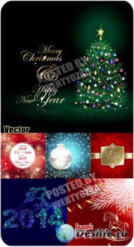 Новогодняя елка, шары и лошадка 2014 - вектор