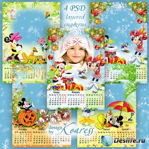Набор календарей с фоторамками - Времена года с Микки и его друзьями
