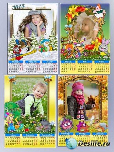 Календарь на 2014 год с рамками для фотографий - Времена года с героями из  ...