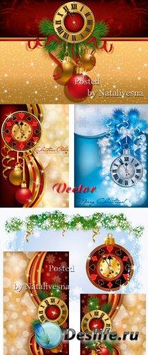 Новогодние векторные фоны с часами