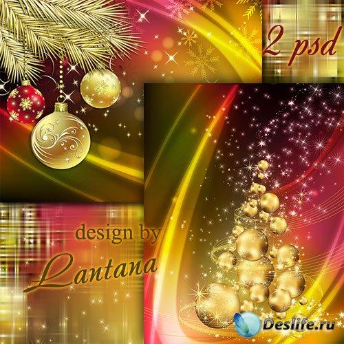 PSD исходники - Добрый праздник Новый год 21
