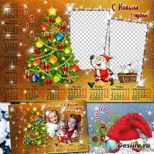 Календарь на 2 фото- Дед мороз везёт снеговика