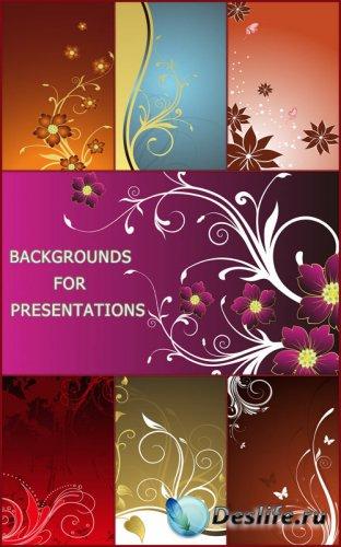 Стильные фоны для презентаций 2