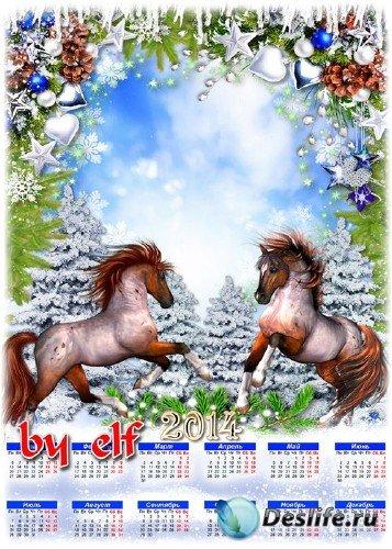 Новогодний календарь на 2014 год с лошадками