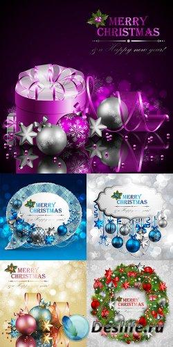 Векторный клипарт - Новогодние игрушки