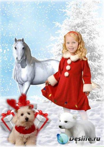 Детский шаблон для фотошопа - Сказочная зима
