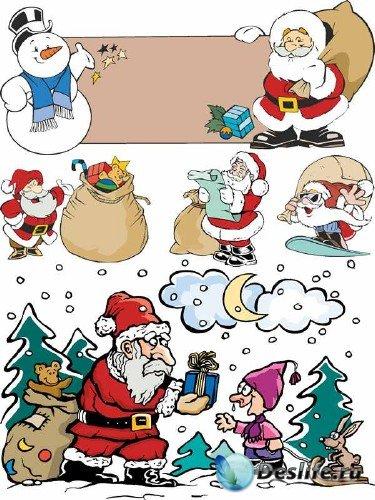 Векторные отрисовки Санта Клауса