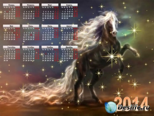 Настенный календарь на 2014 год