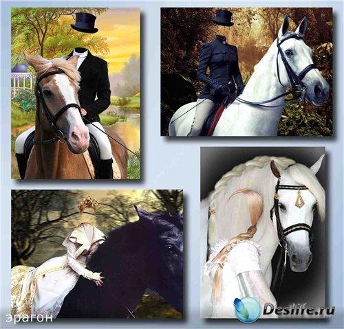 Женские костюмы для фотошопа – Девушки на лошадях
