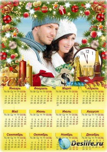Настенный календарь-рамка - Удача и богатство ожидают нас!
