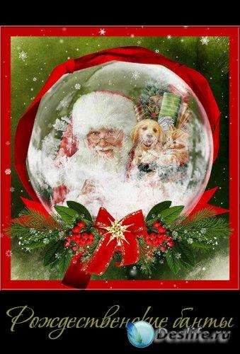 Рождественские банты - клипарт на прозрачном фоне