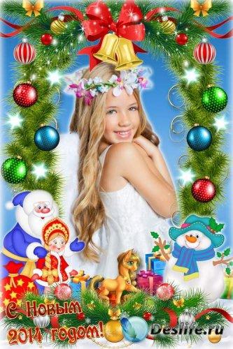 Красивая праздничная рамочка - С новым 2014 годом!