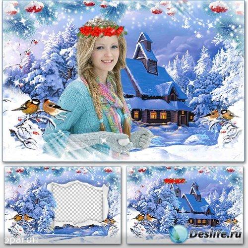 Зимняя рамка для фото – Снежные сугробы