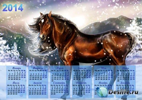 Календарь - Прекрасный снежный день