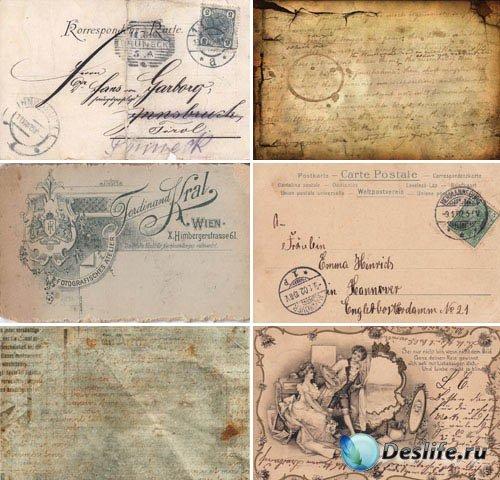 Старые бумаги и письма (набор фонов)