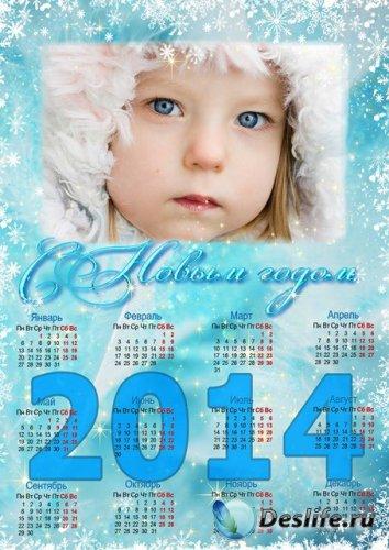 Фото рамка- календарь