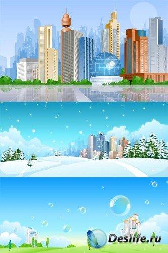 Городские виды и пейзажи - векторный сток