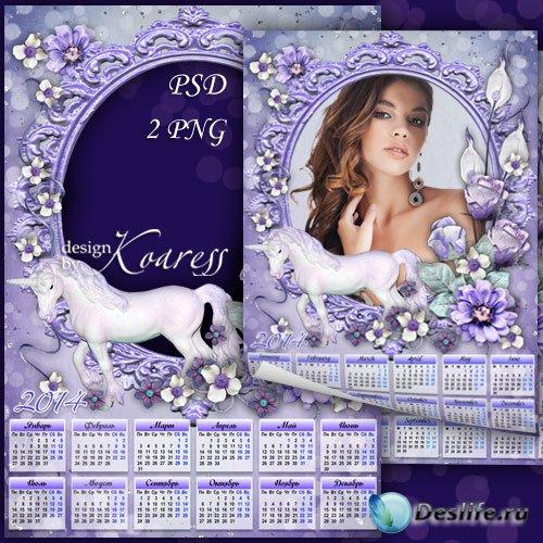 Романтический винтажный календарь на 2014 год Лошади с рамкой для фотошопа  ...