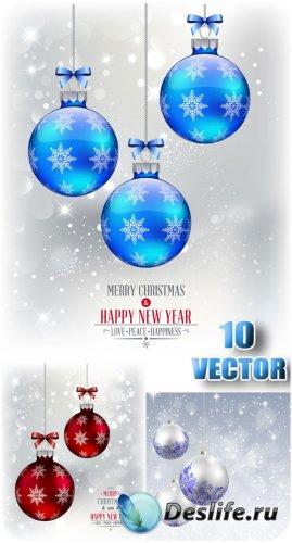 Рождественские шары с красивыми узорами - сток вектор