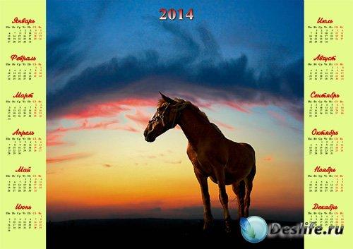 Календарь с символом 2014 года - Лошадь и закат