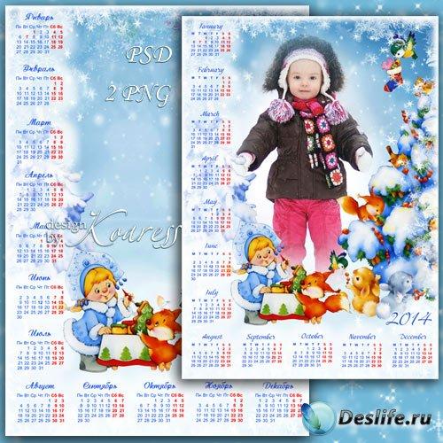 Календарь с рамкой для фото - В лес приходит Новый год