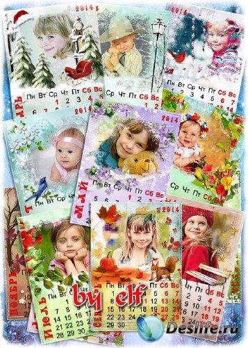 Настенный перекидной календарь на 2014 год - Двенадцать месяцев
