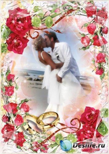 Свадебная фоторамка – Красные розы и обручальные кольца