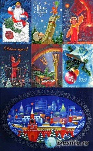 Большая подборка Новогодних открыток времен СССР