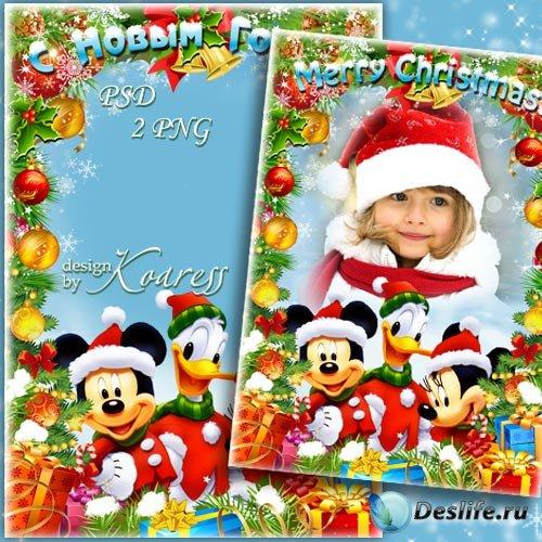 Детская новогодняя рамка для фотошопа с героями Диснея - Веселый праздник