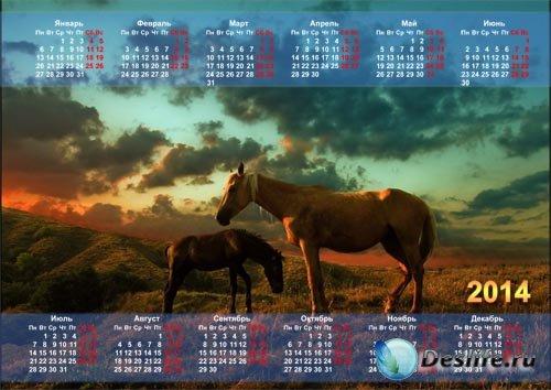 Календарь - Две лошадки пасутся на поляне