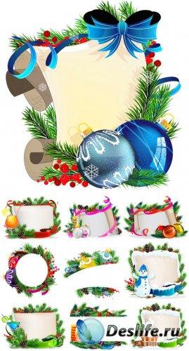 Рождественский векторный набор, шары, елка, свечи, рамки