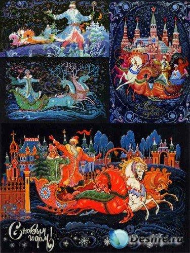 Большая подборка Новогодних открыток времен СССР (вторая часть)