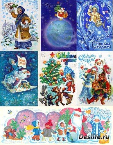 Большая подборка Новогодних открыток времен СССР (третья часть)