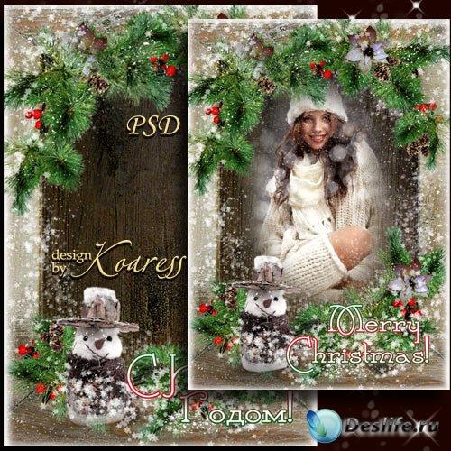 Новогодняя праздничная фоторамка с забавным Снеговиком