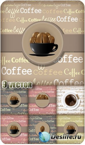 Кофе, векторные фоны