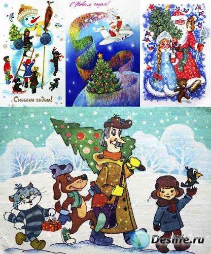 Большая подборка Новогодних открыток времен СССР (четвертая часть)