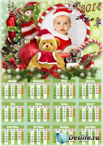 Детская рождественская рамочка-календарь - Мы ждем подарков и чудес к празд ...